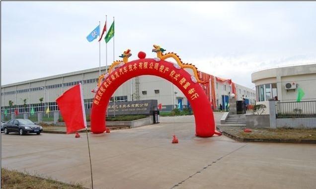 bob体育软件app官网最新版下载越野车投产仪式